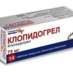 Применение препарата Клопидогрел
