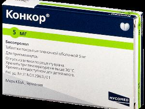 Таблетки адреноблокаторов при лечении давления