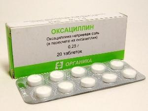 Оксациллин при лечении инфекционного эндокардит
