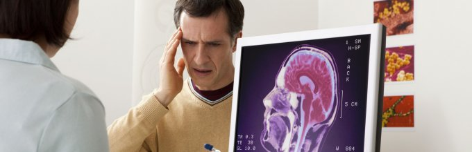 лечение внутричерепного давления