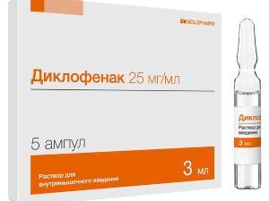 Диклофенак при лечении синдрома малой грудной мышцы