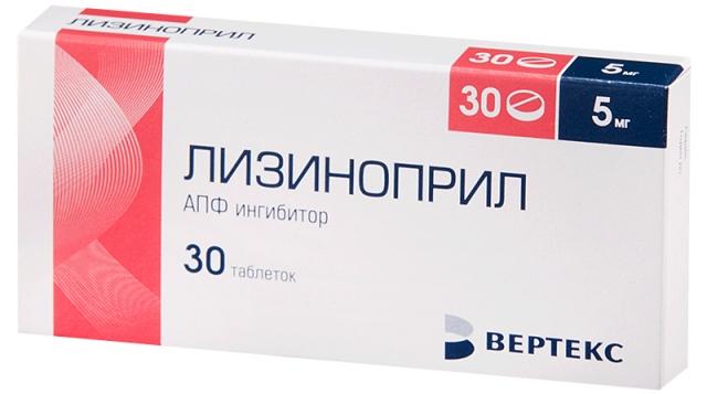 Лизиноприл при лечении гипертензии