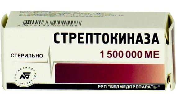Стрептокиназа при тромбозе