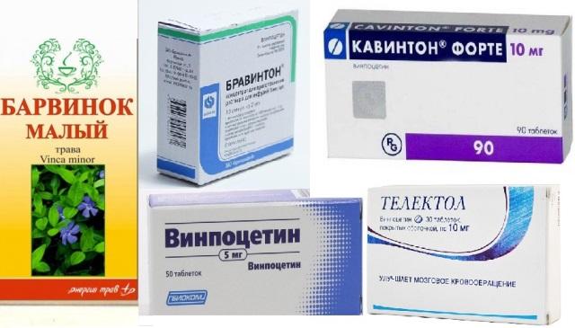 Препараты, созданные на основе Барвинка малого