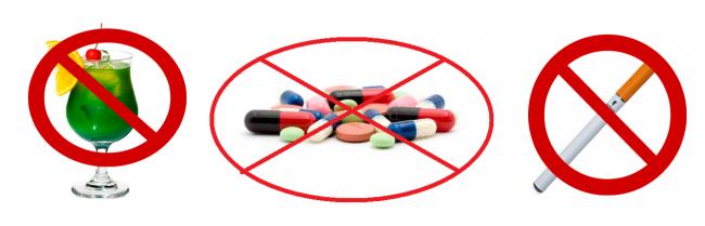 Запрет на употребление спиртного и курение