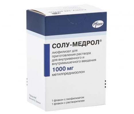 Метилпреднизолон раствор солу-медрол