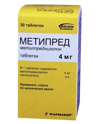 метипред таблетки от орион