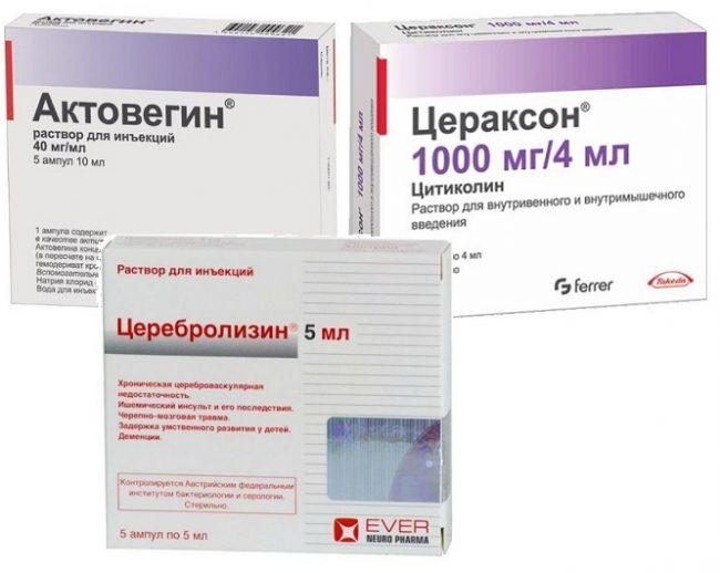 Актовегин. цераксон и церебролизин