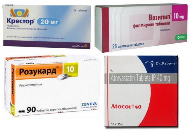 Крестор 20 мг. вазилип. розукард и атокор